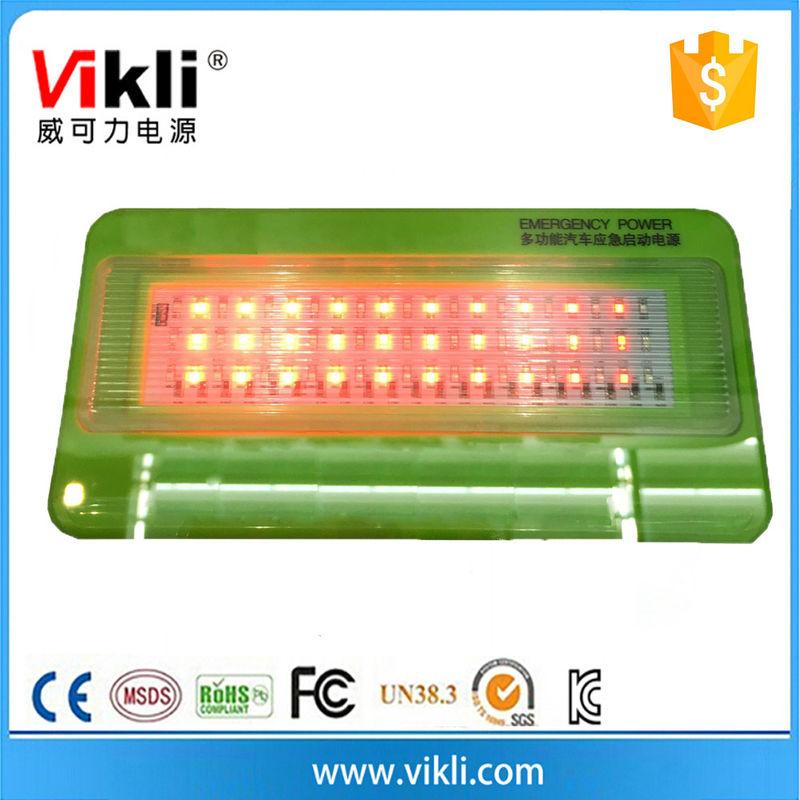 12V emergency portable power battery pack 3200mah