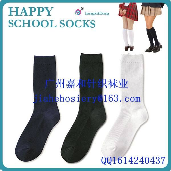 Wholesale cotton school student socks for children