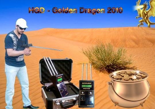 HGD - GOLDEN DRAGON LONG RANGE GOLD LOCATOR