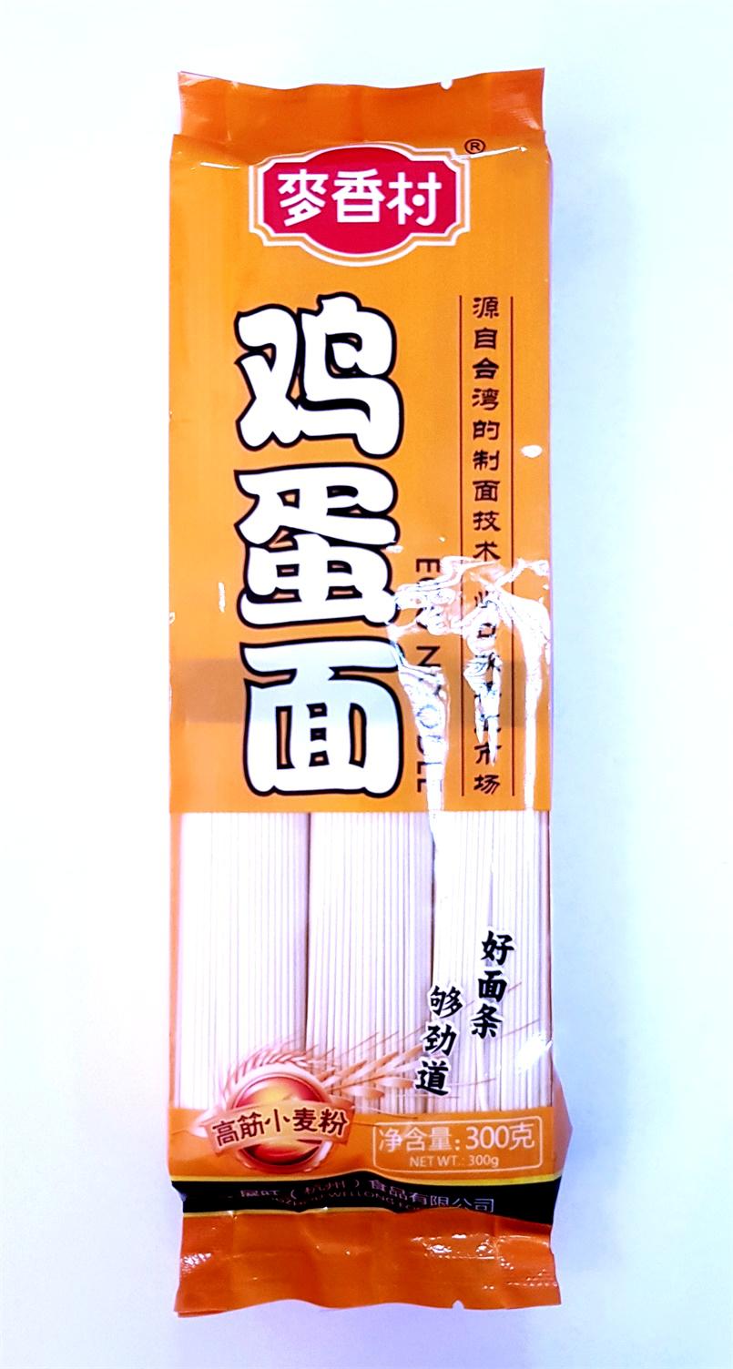 Egg Noodle 300g in Noodle Savour