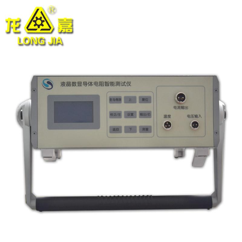 QJ36A Intelligent Resistance Tester