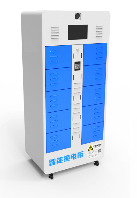 Lithium Battery Sharing Cabinet With Charging Swapping Function