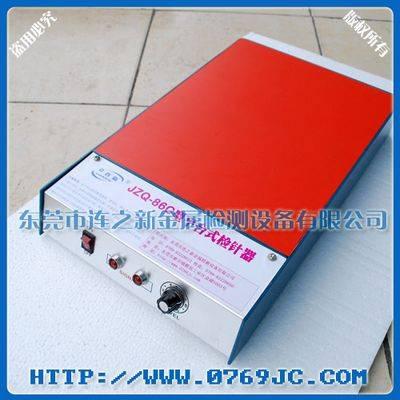 JZQ-86C Luxury platform needle detector