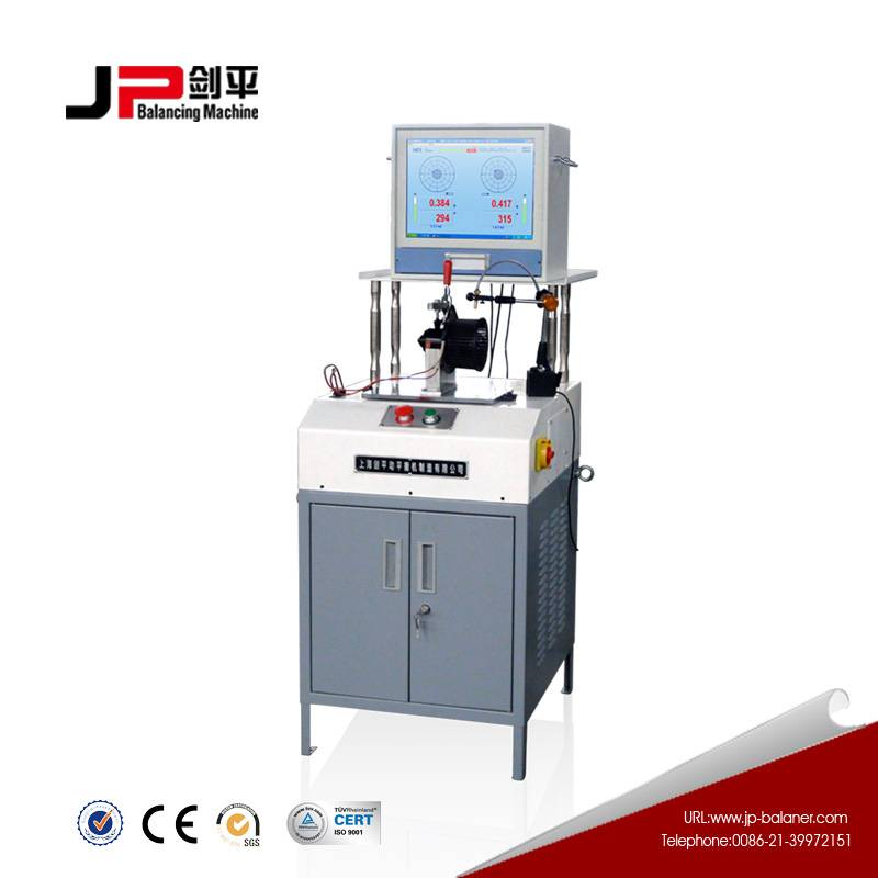 Automatc Vertical Balancing Correction Machine