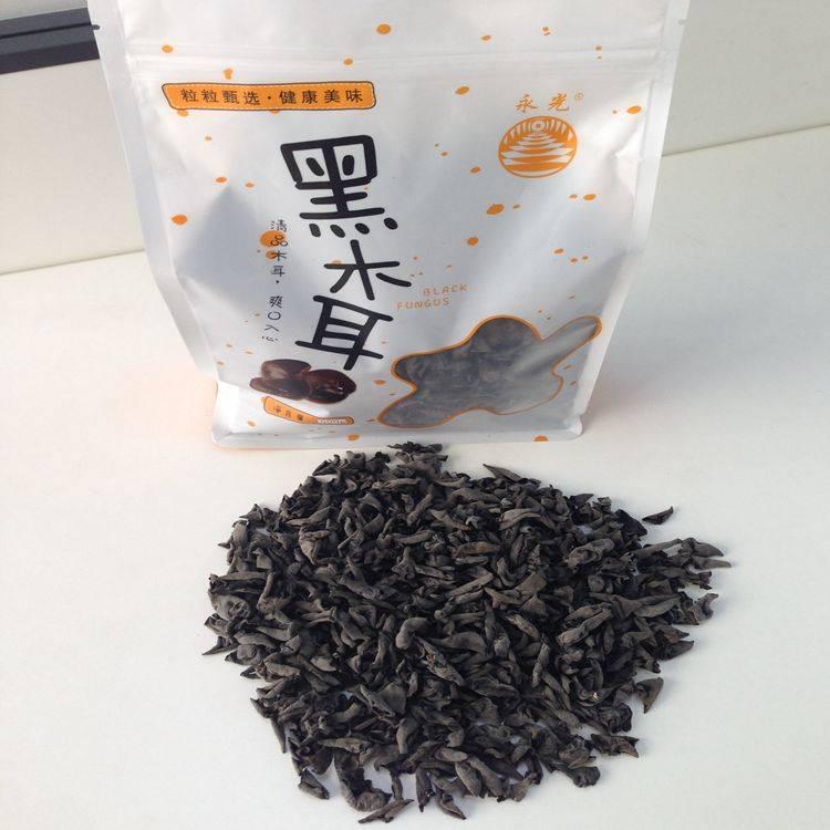 Bulk Dried Black Fungus Mushroom within 2.5 CM