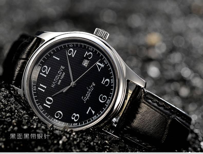 Handlove 5706 Speed Racing watch