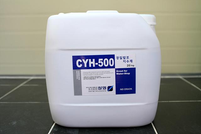 Polyurethane (CYH-500)