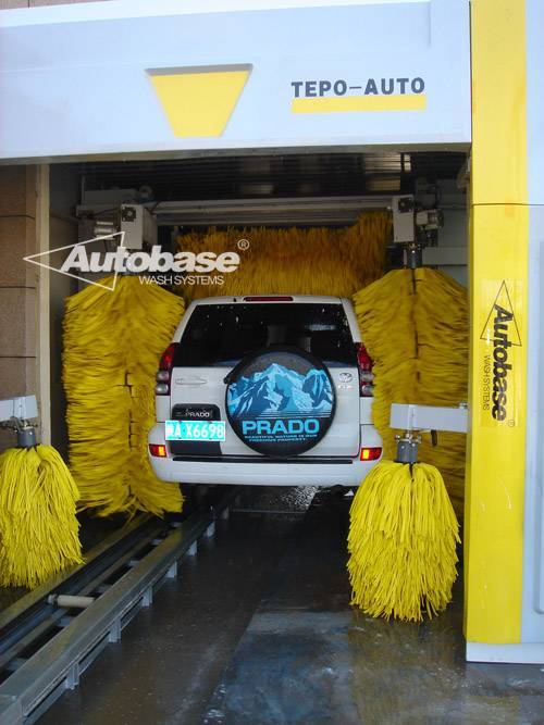 Automatic Car Wash Machine Price Philippines
