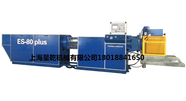 rubber Preformer machine ES-80P for shoe soles
