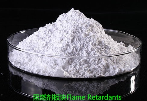 Flame Retardant Compounders (customized solutions)