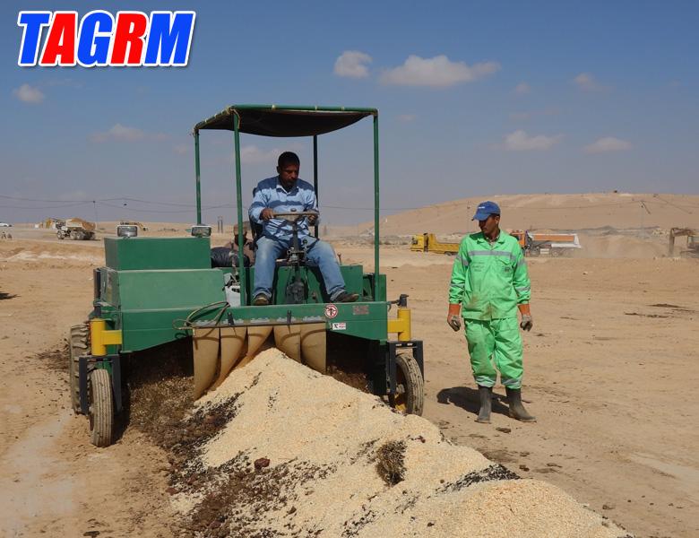 Animal manure processing cow manure compost mixer machine M2000