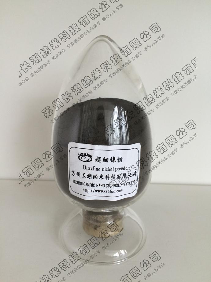 Ultrafine nickel powder