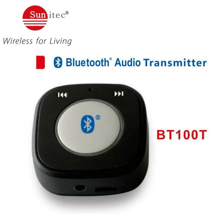 Stereo Bluetooth Audio Adapter transmitter
