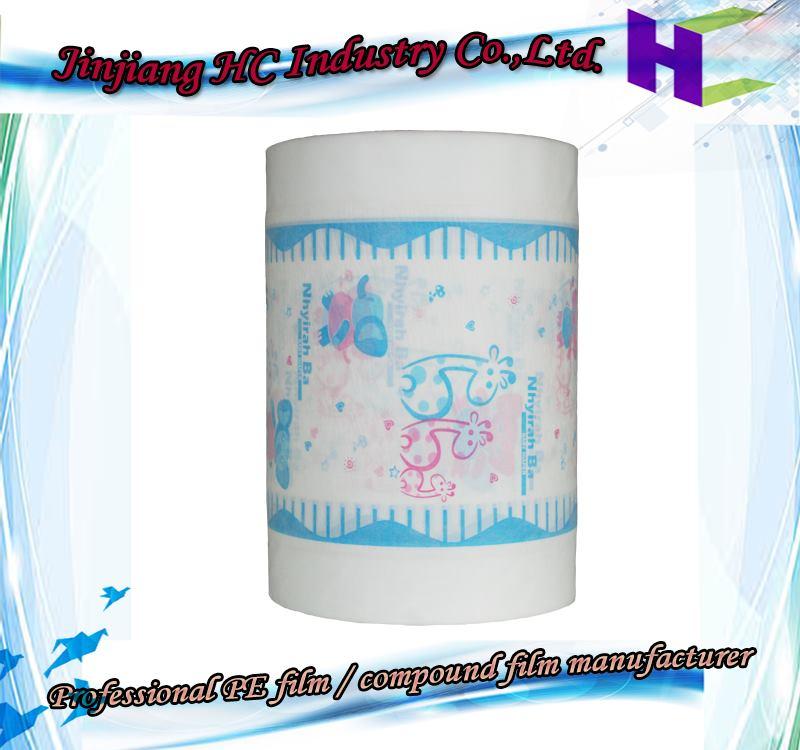 baby diaper & sanitary napkin raw materials