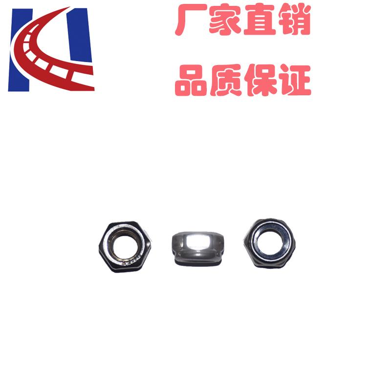 Stainless steel Lock nut
