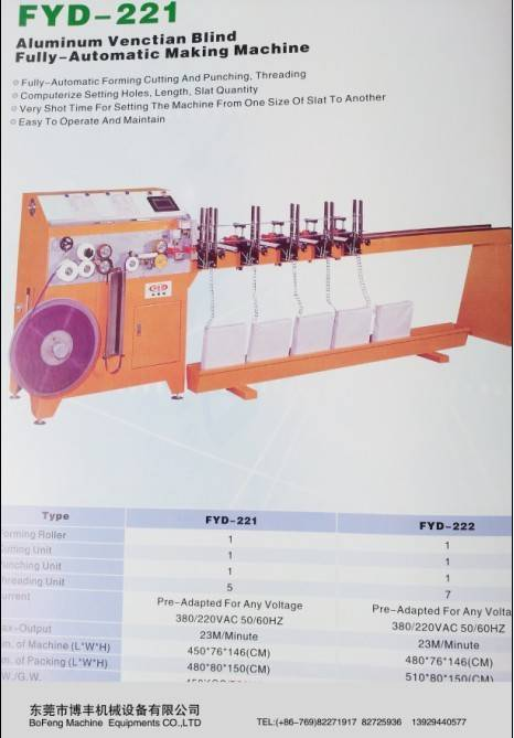 aluminum venetian blind fully-automatic making machines
