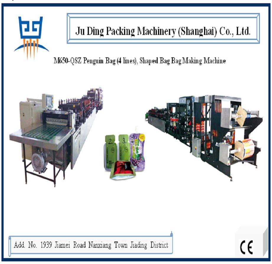 Penguin-Bag Shaped-Bag Bag Making Machine (JDM650-QSZ)