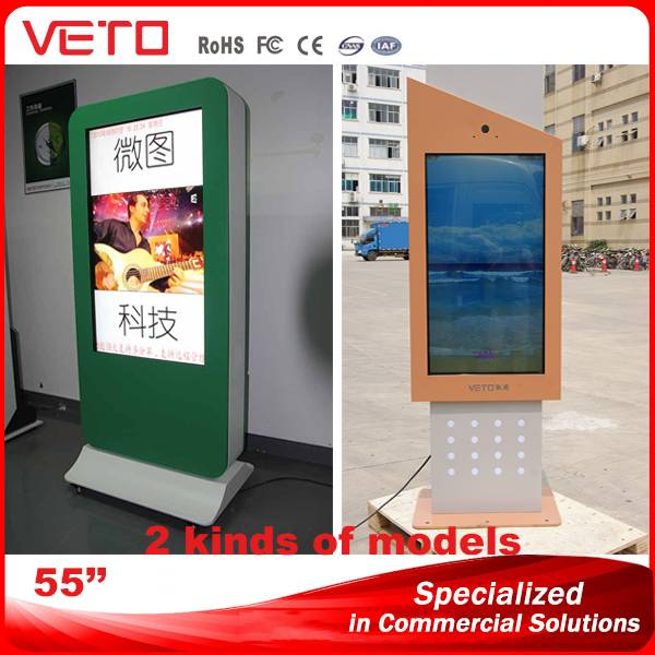 55 inch outdoor LCD advertising display