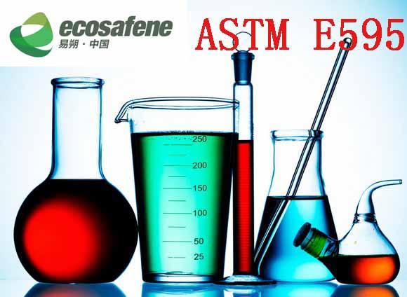 Outgassing test ASTM E595
