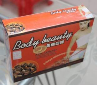 Perfect Body Beauty Slimming Coffee