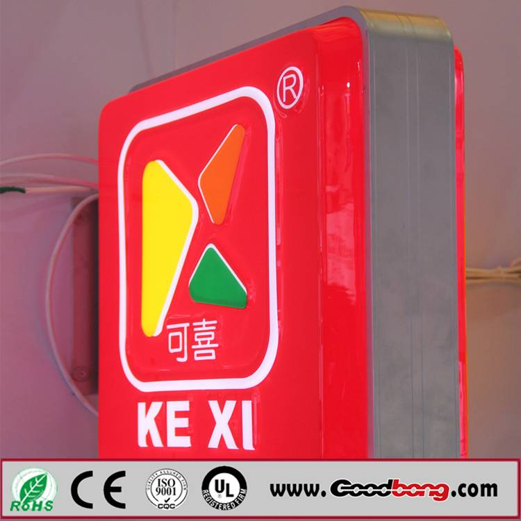 Advertising Outdoor Strong Sound Designs Single Side Mounted Lamps