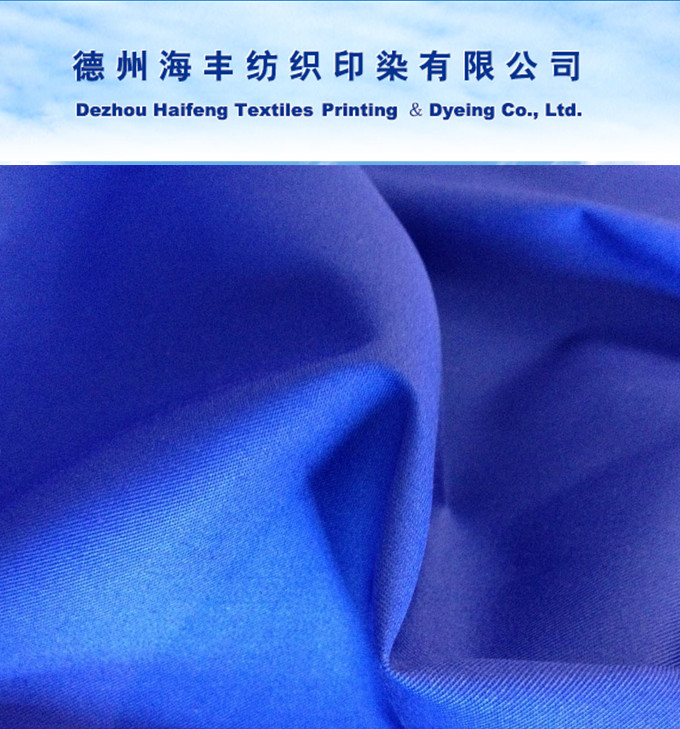 polyester/cotton twill uniform fabrics,t/c 65/35 twill fabrics