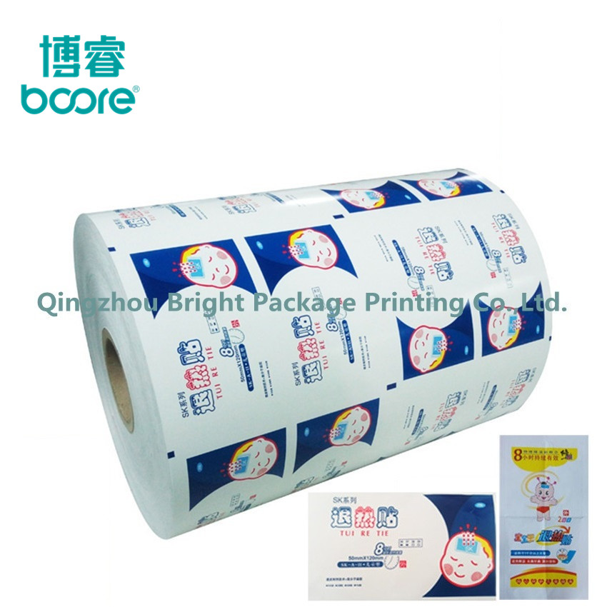 Pharmaceutical Grade Packaging Roll Film For Medicines