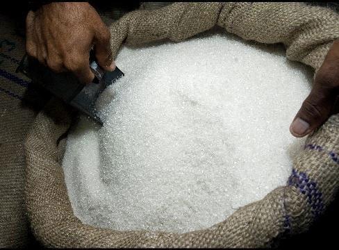 Refined Sugar Icumsa 45 Bit sugar Bit sugar