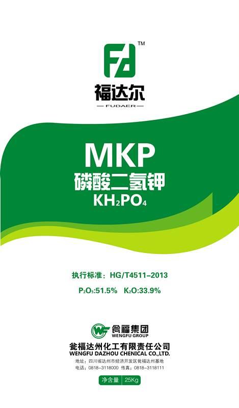 Mono-pattassium Phosphate (MKP)