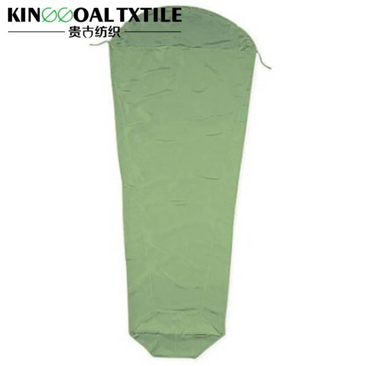 Mummy 19mm silk sleeping bag liner
