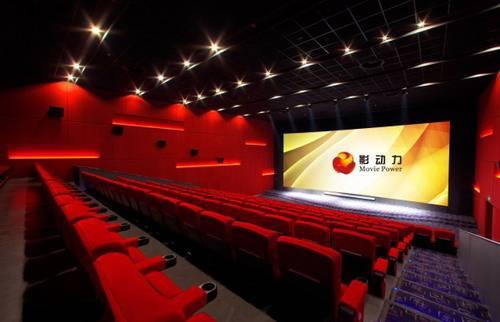 Arcade 5d,6d,7d,8d,9d cinema system equipment, attractive chinese 5d cinema