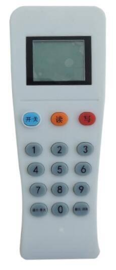 TCBM5023 Electronic Programmer