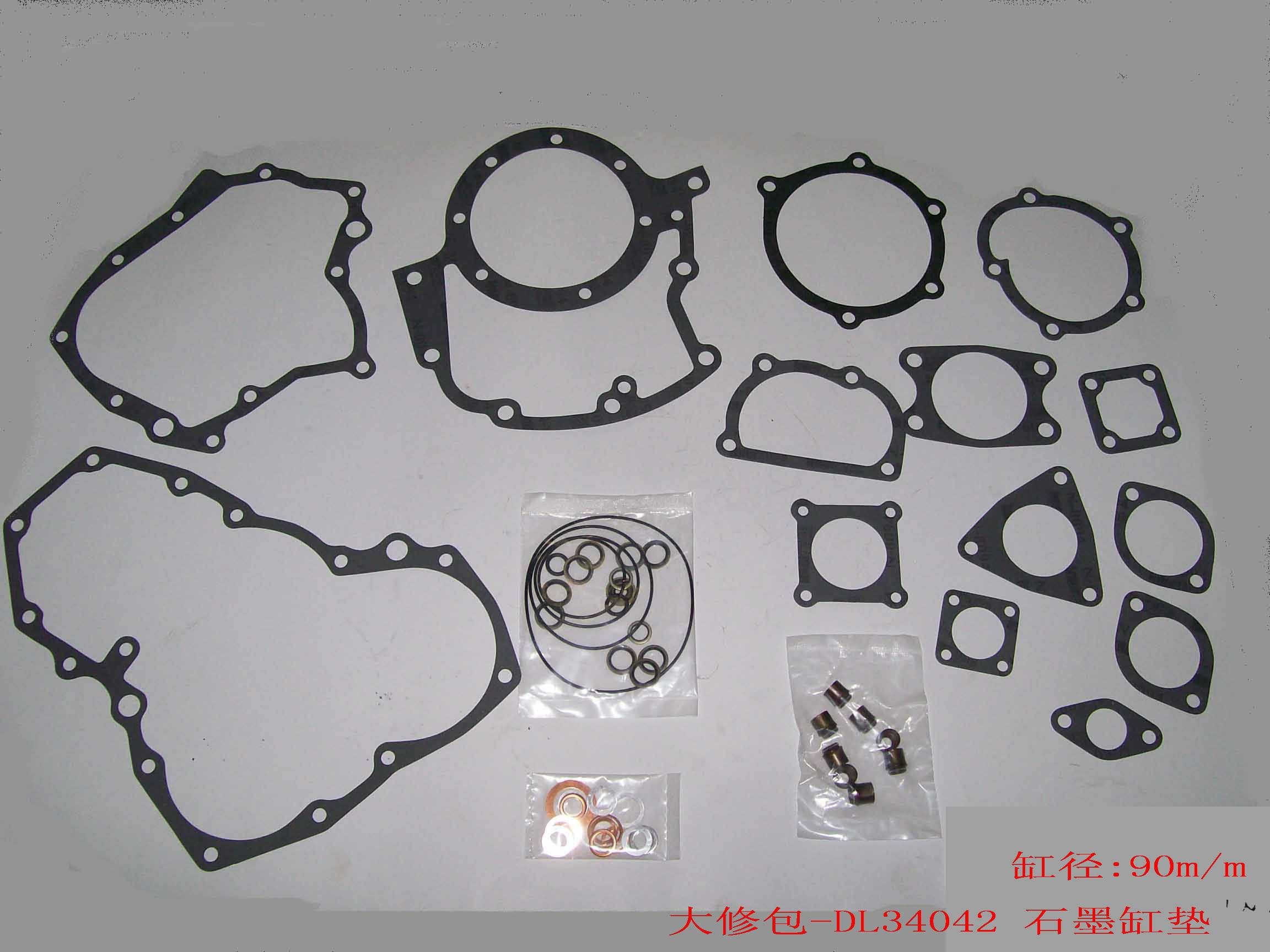 motorcycle gasket for best sell
