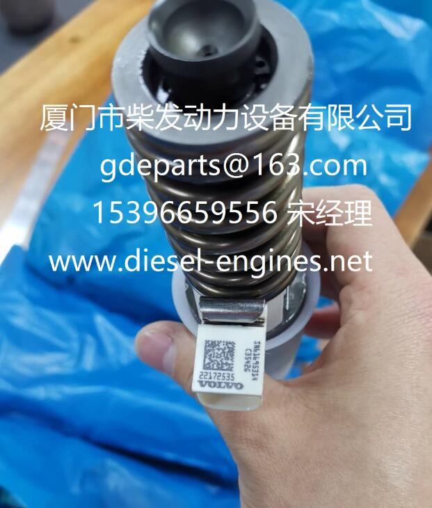 Volvo injector 22172535