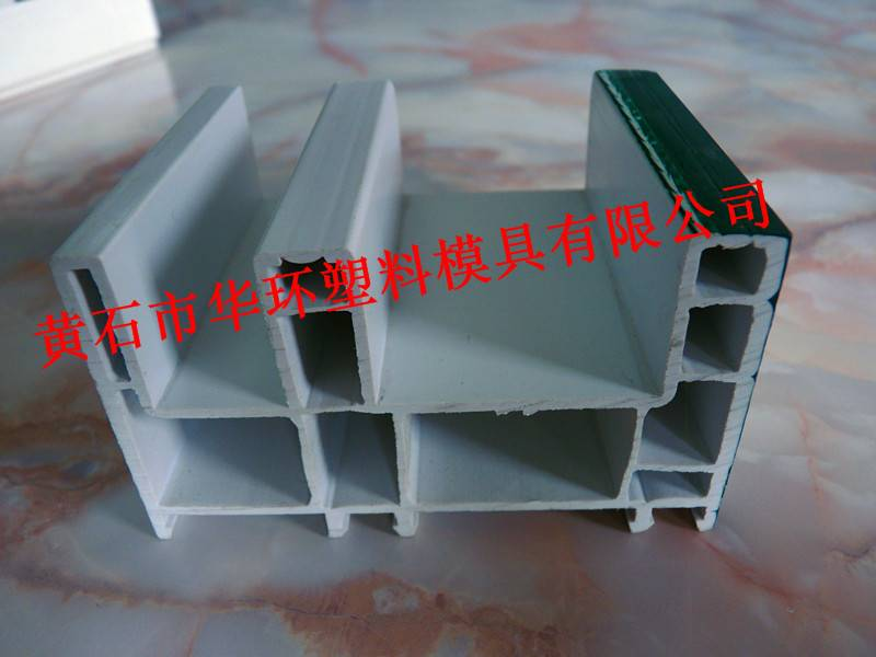 PVC 80 box mould coextrusion surface