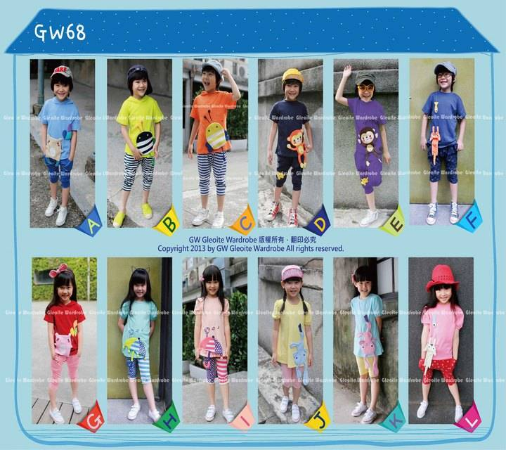 supply Gleoite Wardrobe(GW68)  pajamas  with embroidered