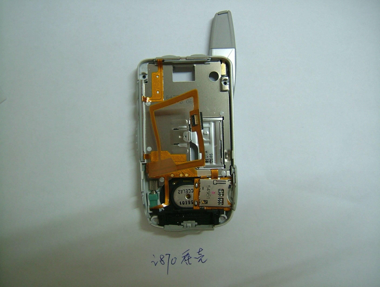 Orginal New Nextel i870 Rear Cover