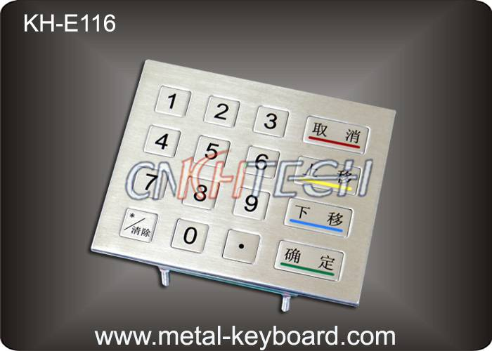KH-E116 Ruggedized Kiosk Metal keypad 4 X 4 Matrix 16 keys with IP65 Water - proof