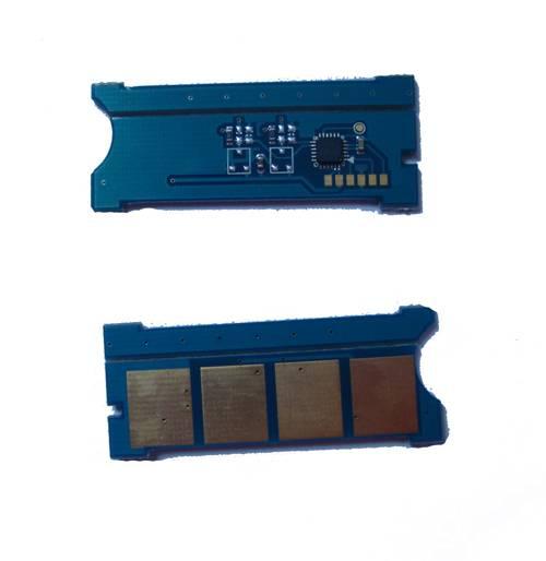 Samsung SCX-4300 printer chip