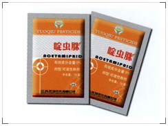 Acetamiprid 5%wettable powder
