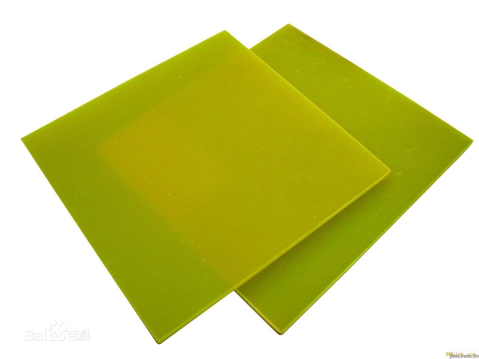 Epoxy 3240 yellow