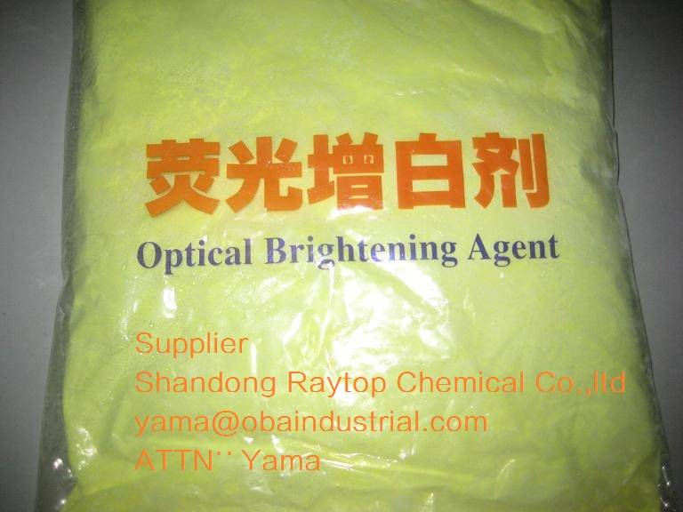 China Factory Price Optical Brightener OB-1 Yellowish For PET used