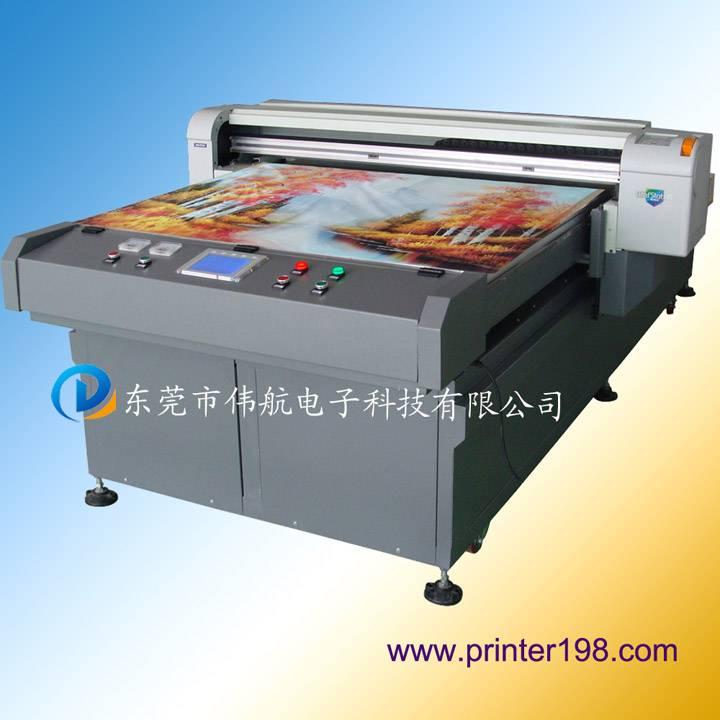 Weihang MJ1325 Digital Flatbed Printer