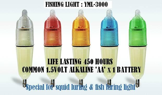 Fishing light - Model : YML-3000 (LED light)