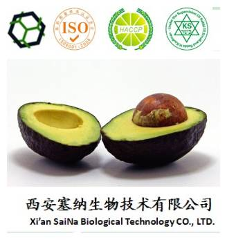 100% Pure Avocado Soybean Unsaponifiables(ASU) Avocado Extract 35% Total Phytosterols HPLC