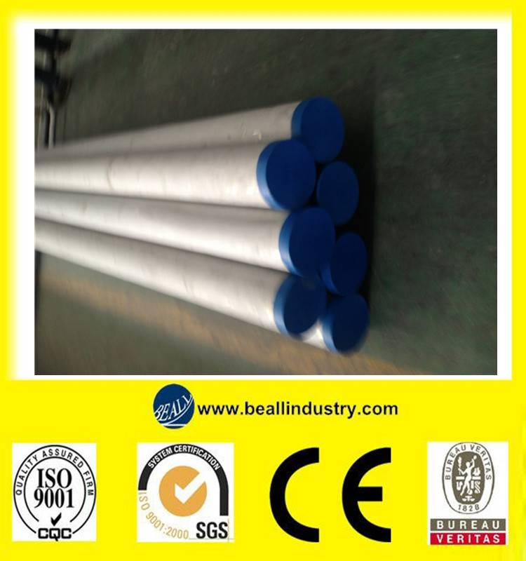 316 304 321 317 347 stainless steel seamless pipe