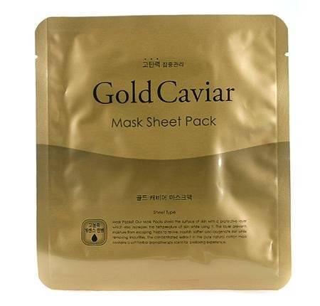Caviar mask facial mask