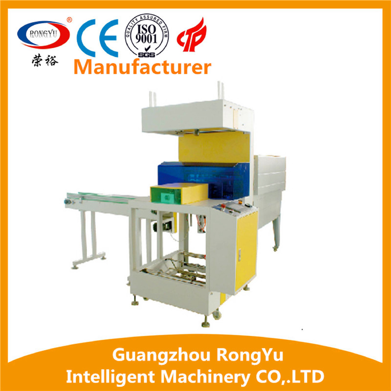 High speed Automatic PE/PVC/POP film cosmetic /food /medicine box heating shrink wrapping packing ma