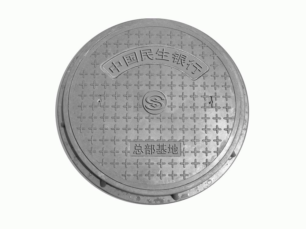 EN124 SMC composite 500mm Round manhole cover customized