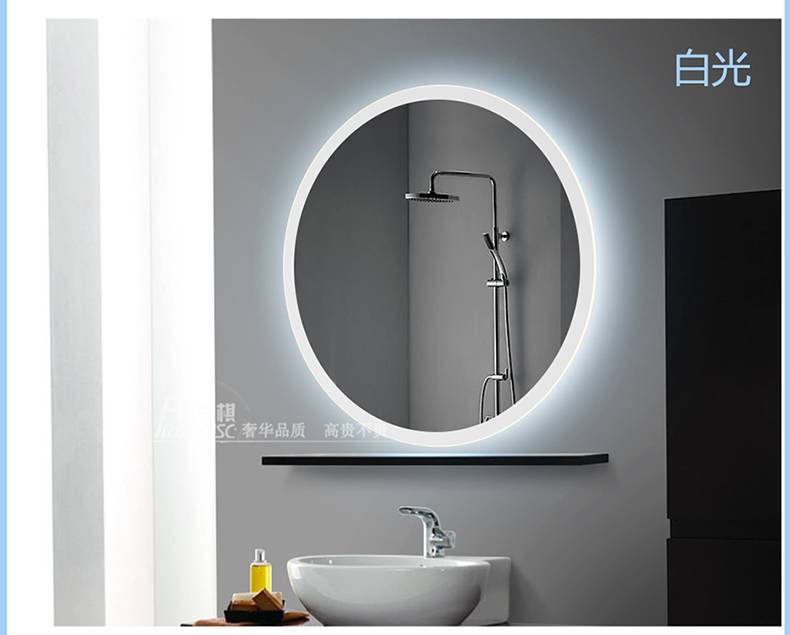 Bathroom mirror with led lighting produced by ENE LIGHTED MIRRORS from China accepted OEM ODM CUSTOM